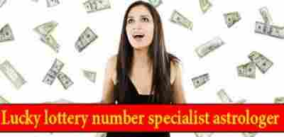 Lucky Number Specialist in Maharashtra