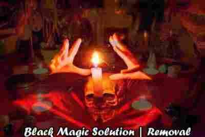 Dua to Remove Black Magic
