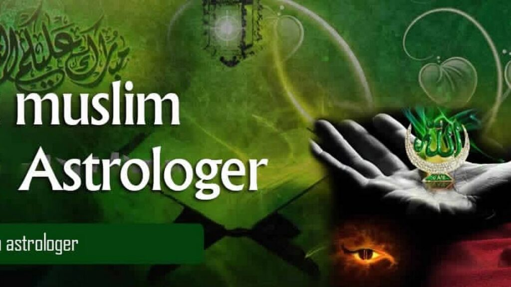 Powerful Muslim astrologer Majeed Khan